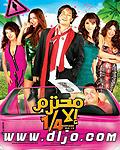 فيلم محترم إلا ربع  402