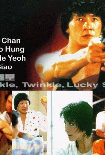 Seven Lucky Stars Twinkle, Twinkle Lucky Stars/Xia ri fu xing 1985