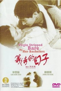 Virgin Stripped Bare by Her Bachelors Oh! Soo-jung 2000