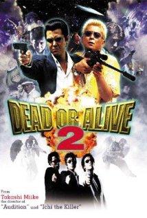 Dead or Alive 2: Tôbôsha 2000