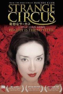 Strange Circus Kimyô na sâkasu 2005
