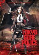 Tokyo Gore Police 2008