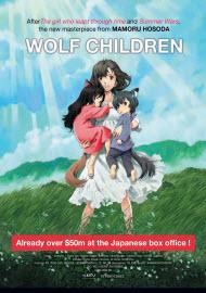 Wolf Children Okami kodomo no ame to yuki 2012
