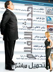 احلى الافلام                               2010 Foraten_ads
