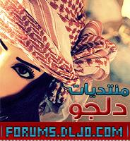 احلى الافلام                               2010 Forums